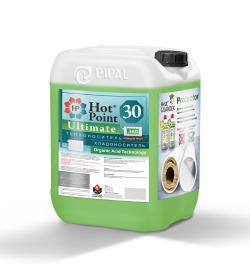 Теплоноситель HotPoint 30 Ultimate ECO 20 кг